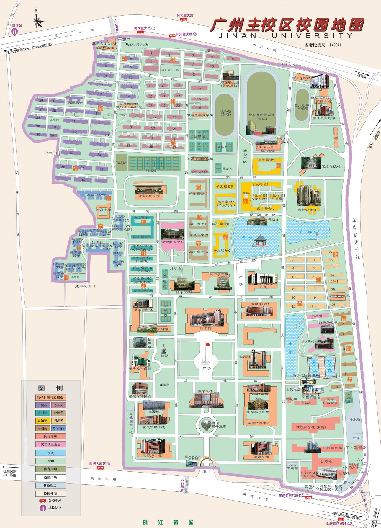 暨南大学广州主校区校园地图